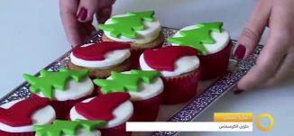 فقرة الطبخ - حلوى الكريسماس - صباحنا غير -18-12-2015- قناة مساواة الفضائية MusawaChannel