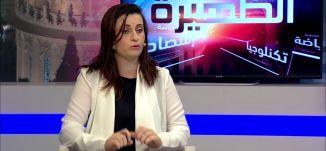 مقاطعة إفطار جماعي بسبب مشاركة  أييليت شاكيد - الحلقة كاملة - #الظهيرة -22-6-2016- مساواة