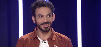 """صبحي حصري وحديث عن جديده """"شك على الطريق"""" - الباكستيج - الحلقة 3 -  قناة مساواة"""