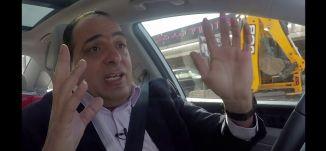 محمود كيال (طبيب ومبادر في مجال الهاي تك ) - الجزء الثاني - ع طريقك - الموسم الثاني - قناة مساواة