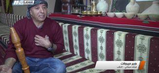 النقب: كهوف دريجات معلم سياحي عريق ،مراسلون،17.2.2019- قناة مساواة الفضائية