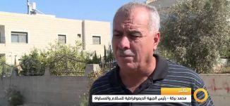 محمد بركة - الاوضاع السياسية الراهنة - 12-10-2015 - قناة مساواة الفضائية - Musawa Channel