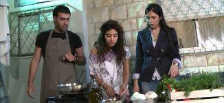 الشيف إلياس مطر - باستا - حيفا - #رحالات - 12-11-2015 - قناة مساواة الفضائية - Musawa Channel
