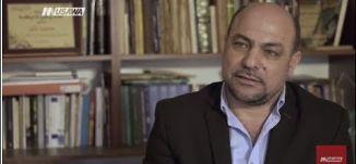 اجماع صهيوني على استثناء العرب  من التأثير على القرار السياسي ! - ج1 - ح3 - الهويات الحمر