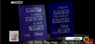 ما هو أول رد يجب أن يكون على إلغاء المناقصات في قرية الورود ؟- نخلة طنوس - صباحنا غير، 28.3.2018