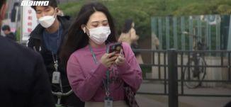 َ60ثانية -كوريا الجنوبية تشدد قواعد التباعد الاجتماعي وتحذر من أزمة جديدة من فيروس كورونا،17.11.2020