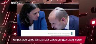 وكاله وفا: فتح تدعو الحكومات الأوروبية لتطبيق دعوات مقاطعة إسرائيل عسكريا،مترو الصحافة،4.8.2018