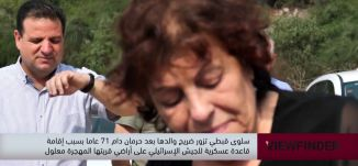 سلوى قبطي تزور ضريح والدها بعد حرمان دام 71 عاما -view finder -15.08.2019.