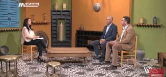 ماهي عوامل إنجاح مشروع تاما 38 ؟  -  أشرف بربارة - حالنا -27-12-2017 - قناة مساواة الفضائية