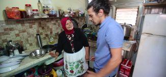'' هون بتسمع الصبح صوت العصافير بدل اصوات السيارات والضجة '' - عائلة ابو مروان - خراريف رمضان - ح26
