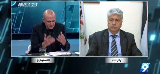 """د. أحمد مجدلاني :""""على حماس ان تكون خلف الرئيس لا ان تتواجه معه امام امريكا""""،الكاملة،27.4.18، مساواة"""