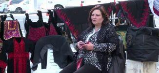 عين الكاميرا - التطريز الفلسطيني في سوق الميلاد - #صباحنا_غير -17-12-2015- قناة مساواة الفضائية