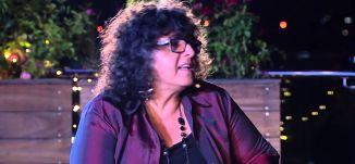 عايدة توما -ج 3- من النشاط النسوي الى الحقل السياسي- قناة مساواة الفضائية -رمضان شو بالبلد-2015-6-26