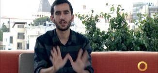 ستارت أب جديد من فلسطين الى العالم العربي - جهاد عبد الله - #صباحنا_غير- 31-10-2016- مساواة