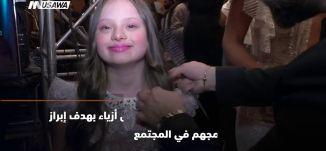 ب 60 ثانية،لبنان: مهرجان أيام بيروت السينمائية يسلط الضوء على قضايا العالم العربي،3-4