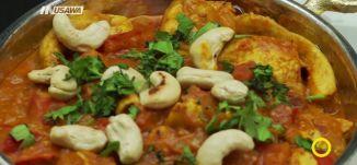 صدر دجاج على الطريقة الهندية - الطيب يزبك - فقرة مطبخ  - صباحنا غير- 29-9-2017 - مساواة