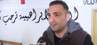 الخليل : تكية سيدنا ابراهيم تقدم الطعام للمحتاجين،جولة رمضانية،الحلقة 3، قناة مساواة