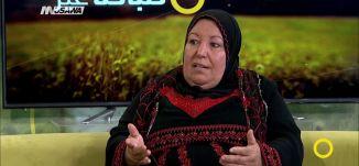 نساء يوم الأرض - ام مبارك -  صباحنا غير- 29-3-2017 -  قناة مساواة الفضائية