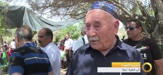 تقرير - مسيرة العودة - الى الطيرة حيفا - #صباحنا_غير- 17-5-2016- قناة مساواة الفضائية