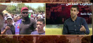 التضامن في الداخل و حراك شبابي!  - احمد دراوشة - تغطية خاصة -28-7-2017 - قناة مساواة