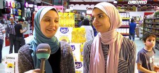 سؤال الناس عن طبيعة العادات الرمضانية في غزة واختلافها بين المناطق المتعددة ،جولة رمضانية،رمضان 2019