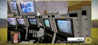 تعليق اضراب الاسرى وفتح باب المفاوضات - عيسى قراقع -  صباحنا غير- 28-5-2017- قناة مساواة