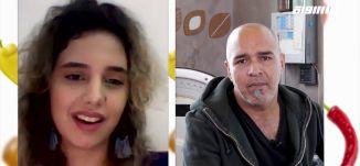 طبخة اليوم : ستيك سينتا، مريم ابو الهيجا - عين حوض،الكاملة،برنامج #من_البلد،الحلقة 9