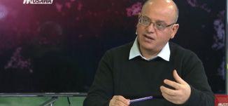 عرب 48: الكنيست يصوت على قانون فرض السيادة الإسرائيلية على الضفة ، الكاملة،مترو الصحافة، 28.1.18