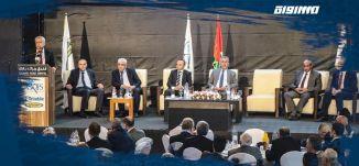 المؤتمر السنوي السادس للهندسة والمِساحَةِ في فلسطين يتحدَّثُ عن مُستقبَلِ المهنة عالميا،ماركر،23.10