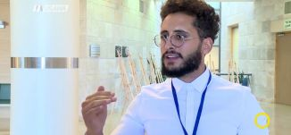 تقرير : اليوم الخاص في الكنيست لمكافحة العنف والجريمة في المجتمع العربي، صباحنا غير،13-7-2018