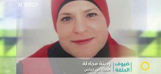 يوم الطفل العالمي من حلب الى طرابلس الى الناصرة،الكاملة،صباحنا غير، 1.6.2018- مساواة