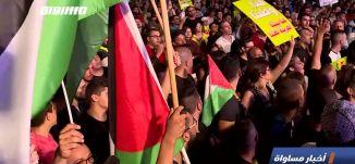 نتنياهو يحرّض على مظاهرة تل أبيب ضد قانون القومية ،الكاملة،اخبار مساواة،12-8-2018-مساواة