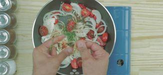 سمك براق بصلصة البندورة - طعمات - قناة مساواة الفضائية - Musawa Channel