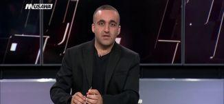 """الميادين - اسرائيل"""" تكرس واقع الفصل العنصري باقرار قانون """"الدولة القومية،الكاملة،مترو الصحافة،20.7"""