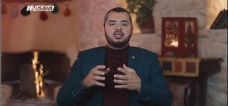 ما هي سلامة الصدر؟! - ج1 - الحلقة 22 - الإمام - قناة مساواة الفضائية - MusawaChannel