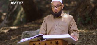 الثاني والعشرين من رمضان، الفترة الدينية، رمضان 2018،قناة مساواة الفضائية