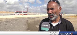 """تقرير : مطالب شعبية بإصلاح """"شارع الموت""""، اخبار مساواة، 5-11-2018-مساواة"""