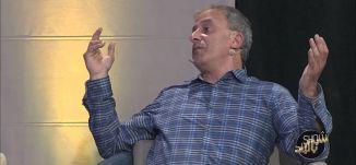 عرين عابدي زعبي و عفيف شليوط ومحمد عودة بيطار - ازمة الثقافة - 10-3-2016- #شو_بالبلد - مساواة