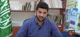ابراهيم حجازي: سأستقيل من الكنيست وستدخل نيفين أبو رحمون! - التاسعة - 6-10 -2017 - مساواة