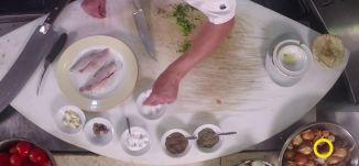 فقرة المطبخ -  فيليه أجاج - #صباحنا_غير- 2-2-2017- قناة مساواة الفضائية