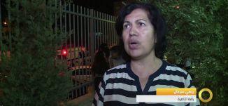 عرض يا ستي للفنانة دلال أبو آمنة ضمن مهرجان يافة عيد - #صباحنا_غير- 27-9-2016 - مساواة