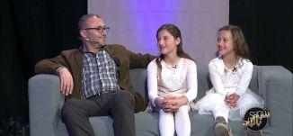 عدي وعفو خوري وميسلون عمل - دنيا وربى ونضال عثمان - حالة توائم - 18-2-2016-#شو_بالبلد-مساواة