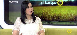 الطائفة المعروفية تحتفل بعيد النبي شعيب  - الشيخ قاسم بدر- صباحنا غير- 26-4-2017 -  مساواة