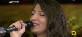 يا ساعة -  رنا برانسي - صباحنا غير -2.9.2017 - قناة مساواة الفضائية