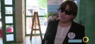 تقرير - مؤتمر بطيرم - تكريم النساء المتطوعات - #صباحنا_غير- 15-4-2016- قناة مساواة الفضائية