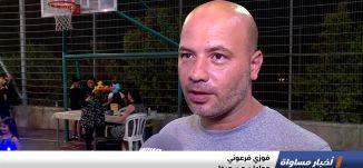 تقرير : مسيرة في حيفا استقبالا لعيد الأضحى المبارك ،اخبار مساواة، 20-8-2018-مساواة