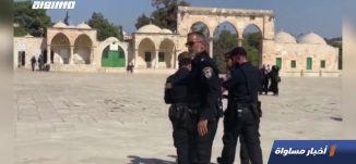 القدس: إخلاء مصلين من باحة باب الرحمة  ،اخبار مساواة 14.10.2019، قناة مساواة