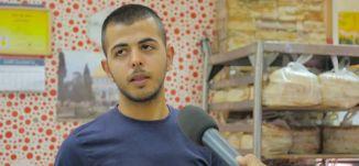 تهنئات اهل يافة الناصرة - يافة الناصرة 2 - ج 2 - جاييلكو اليوم - الحلقة الثانية والعشرين - مساواة