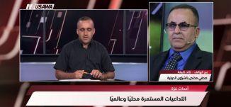 رئيس الوزراء الكندي يطالب بتحقيق مستقل بعد مقتل نحو 60 فلسطينيا في غزة،مترو الصحافة ،17.5.2018،