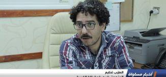 غضب عارم وإضراب عام في باقة الغربية، اخبار مساواة، 13-8-2018-قناة مساواة الفضائيه